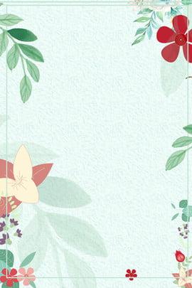 清新手繪花朵海報背景 清新花朵 邀請函海報 清新 手繪花朵 綠色 印花 晚會邀請函 清新手繪花朵海報背景 清新花朵 邀請函海報背景圖庫