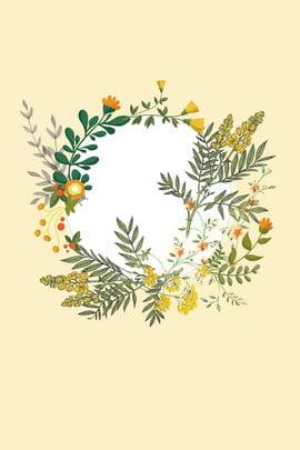 신선한 꽃 포스터 배경 신선한 꽃 포스터 배경 과일 나뭇잎 옐로우 우아한 나뭇잎 신선한 , 신선한, 꽃, 포스터 배경 이미지
