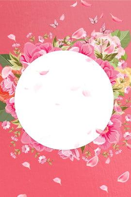 ताजा फूल निमंत्रण पोस्टर पृष्ठभूमि ताजे फूल शादी का , निमंत्रण, गुलाबी, से पृष्ठभूमि छवि