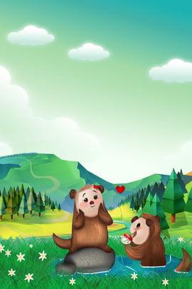 清新森林夏季大暑動物保護清新廣告背景 清新 森林 夏季 大暑 動物 保護 清新 廣告 背景 清新 森林 夏季背景圖庫