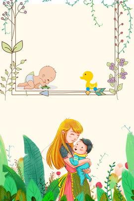插畫卡通母嬰用品海報背景 清新 綠色 兒童 插畫風 手繪 嬰兒用品 海報 , 插畫卡通母嬰用品海報背景, 清新, 綠色 背景圖片