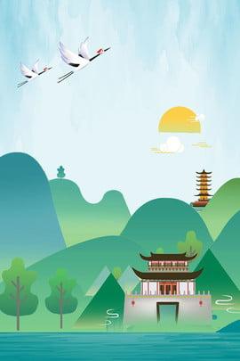 新鮮な緑の二重陽祭りクライミングクレーンの背景 新鮮な グリーン ダブルナインスフェスティバル 登山 クレーン 緑の背景 日の出 木々 , 新鮮な緑の二重陽祭りクライミングクレーンの背景, 新鮮な, グリーン 背景画像