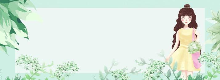 清新邊框化妝品女孩背景 清新 綠葉 花簇 女孩 時尚 化妝品 服裝 護膚品 旅行海報 banner 清新邊框化妝品女孩背景 清新 綠葉背景圖庫