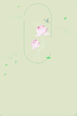 신선한 녹색 미니멀 한 배경 신선한 녹색 연꽃 나비 선 녹색 잎 자연 단순한 , 잎, 자연, 단순한 배경 이미지