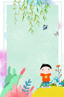 清新綠色母嬰用品海報背景 清新 綠色 母嬰 母愛 小男孩 六一兒童節 手繪 嬰兒用品 海報 , 清新綠色母嬰用品海報背景, 清新, 綠色 背景圖片