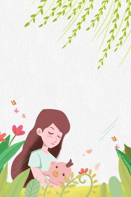 清新插畫母嬰用品海報背景 清新 綠色 母女 母愛 母親節海報 六一兒童節 手繪 嬰兒用品 海報 , 清新, 綠色, 母女 背景圖片