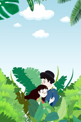 fresh hand painted couple simple , Hand Painted, Leaf, Ad Background image
