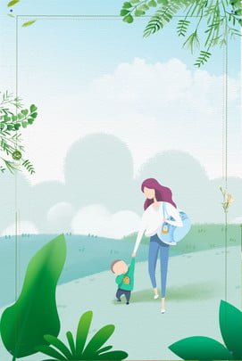 Fresh Hand Painted Mothers Day Parent-child Tour, Outdoor Background, Outing, Blue Sky, Background image