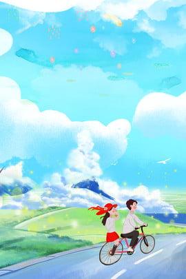 Fresh đường du lịch cặp đôi poster nền Tươi Phong cảnh Quốc lộ Du Lịch Áp đạp Hình Nền
