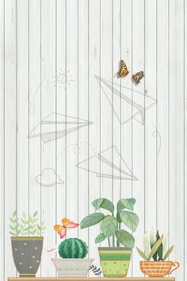 新鮮な文学漫画手描きの植物蝶イラスト 新鮮な 文学 漫画 手描き 植物 韓国語版 蝶 紙飛行機 , 新鮮な, 文学, 漫画 背景画像