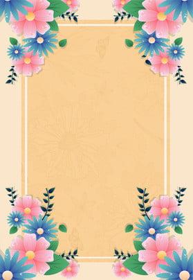 ताजा साहित्यिक फूल निमंत्रण शादी के कार्ड की पृष्ठभूमि ताज़ा साहित्य और कला फूल रोमांटिक निमंत्रण शादी पोस्टर पृष्ठभूमि , ताज़ा, साहित्य, ताजा साहित्यिक फूल निमंत्रण शादी के कार्ड की पृष्ठभूमि पृष्ठभूमि छवि