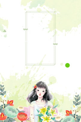 신선한 문학 꽃 포스터 배경 신선한 문학 꽃 포스터 배경 소녀 꽃 바다 식물 나뭇잎 우아한 문학 , 신선한 문학 꽃 포스터 배경, 신선한, 문학 배경 이미지