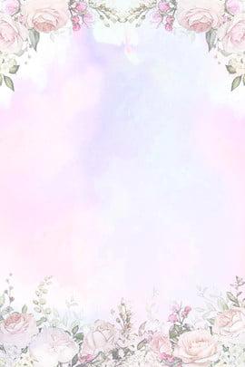 fundo bonito aquarela flor h5 fresco literário flor aquarela h5 pink h5 simples , Fundo Bonito Aquarela Flor H5, Fresco, Literário Imagem de fundo