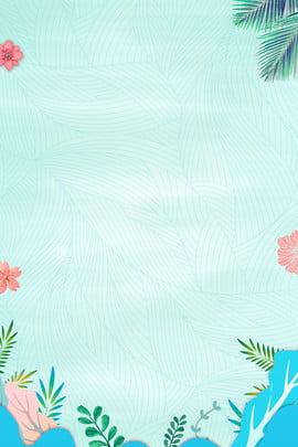 màu xanh tươi mát và tươi mát nền lá tươi văn học lá xanh mùa , Bắn, Tươi, Văn Ảnh nền