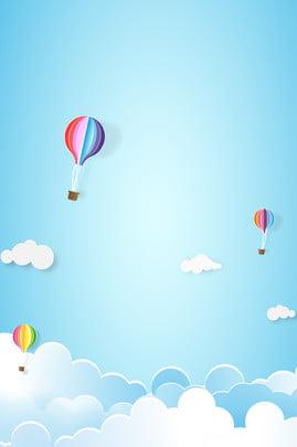 Khinh khí cầu phát hành miễn phí dòng vật liệu nền Tươi Văn học Khinh khí Miễn Phí Bầu Hình Nền