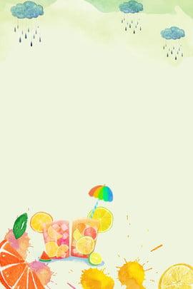文藝清新綠葉清爽背景清新 清新 文藝 夏日 夏天 夏季 清爽 水彩 手繪 海報 背景 , 清新, 文藝, 夏日 背景圖片