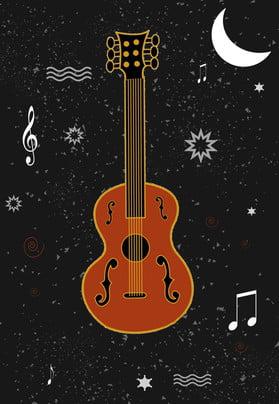 kelab muzik kampus merekrut poster baru segar sastera universiti guitar persatuan merekrut baru muzik faedah guitar persatuan gembira , Segar, Sastera, Universiti imej latar belakang