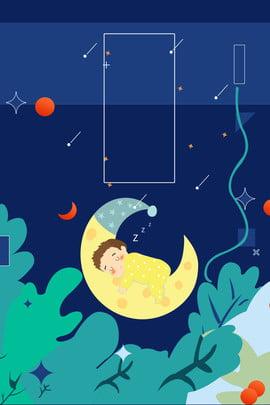 清新插畫母嬰海報背景 清新 母愛 嬰兒 嬰兒產品 母親節海報 六一兒童節 插畫 海報 , 清新, 母愛, 嬰兒 背景圖片