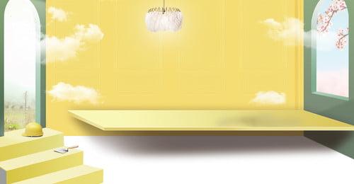 Fresh Natural Lemon Yellow Home, Huan Xinjia, Beautiful, Cloud, Background image