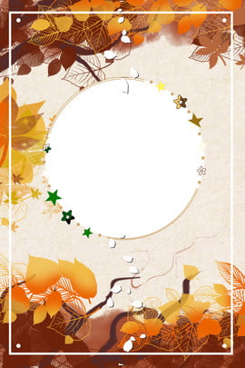 fresh new in autumn round frame red leaf , Petal, Star, Poster Background image