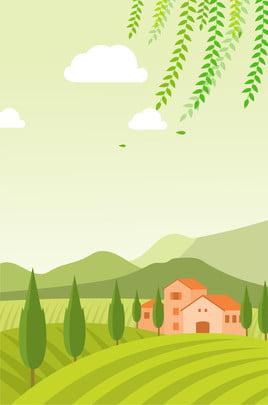 phong cảnh trang trại ngoài trời tươi mát được vẽ bằng tay tối giản tươi ngoài trời trang trại phong , Cáo, Bối, Trời Ảnh nền