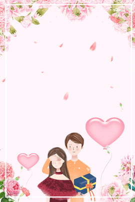 fresh pink float petal , Simple, Balloon, Ad Background image
