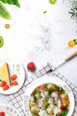fundo de cartaz gourmet elegante salada de frutas refeição leve cartaz fresco cartaz de , Japonesa, Cartaz, Vegetais Imagem de fundo