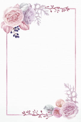 新任先生の日テーマポスター 新鮮な シェーディング 先生の日 花 国境 単純な 文学 紫色 , 新鮮な, シェーディング, 先生の日 背景画像