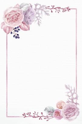 fresh shading teachers day flower , Frame, Simple, Literary Background image