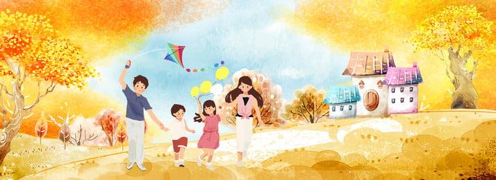 latar belakang perjalanan keluarga kartun yang segar dan mudah segar mudah kartun perjalanan keluarga tangan ditarik segar, Keluarga, Tangan, Kartun imej latar belakang