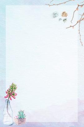 신선하고 단순하고 우아한 꽃 배경 신선한 단순한 우아한 꽃 배경 꽃 손으로 그린 문학 간결한 , 신선한, 단순한, 우아한 배경 이미지