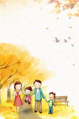 tươi đơn giản chuyến đi gia đình nền , Xúc Tiến Du Lịch, Văn Học, Phim Hoạt Hình Ảnh nền