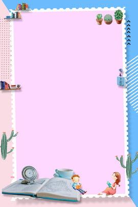 新鮮でシンプルな幼稚園スクールシーズンプロモーションの背景 新鮮な 単純な 幼稚園 開幕シーズン プロモーションの背景 漫画 手描き 文学 優雅な 新入生歓迎 , 新鮮な, 単純な, 幼稚園 背景画像
