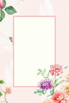 淡いピンクの花のボーダーミニマリストポスターの背景 新鮮な 単純な ライトピンク ピンク 国境 花 花 花 緑の葉 葉っぱ 植物 ポスター バックグラウンド , 淡いピンクの花のボーダーミニマリストポスターの背景, 新鮮な, 単純な 背景画像