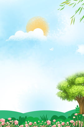 Fresh Simple Tourism Blue Sky, Tree, Lawn, Flower, Background image