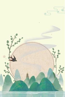 신선한 봄 축제 봄 바람 배경 포스터 신선한 봄 봄 풍경 고대 스타일 국경 녹색 식물 포스터 배경 , 신선한, 봄, 봄 배경 이미지