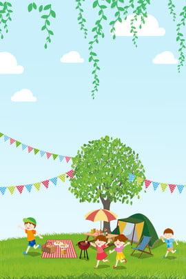 Świeżego obozu letniego wakacje plenerowy prosty błękitny reklamowy tło Świeży obóz letni letnie wakacje outdoor proste niebieski reklama tło Świeży obóz , Świeży, Obóz, Wakacje zdjęcie w tle