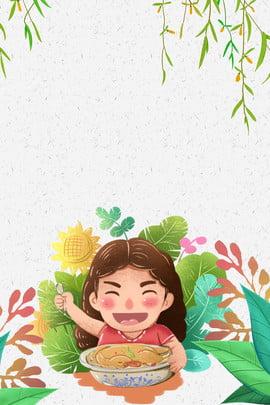 신선하고 뜨거운 녹색 음식 광고 배경 신선한 여름 녹색 음식 광고 배경 신선한 여름 녹색 음식 광고 배경 , 신선하고 뜨거운 녹색 음식 광고 배경, 신선한, 여름 배경 이미지