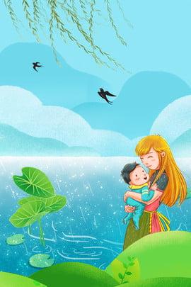 夏日河邊母嬰用品海報背景 清新 夏天 母愛 母親節海報 清新海報 六一兒童節 手繪 嬰兒用品 海報 夏日河邊母嬰用品海報背景 清新 夏天背景圖庫