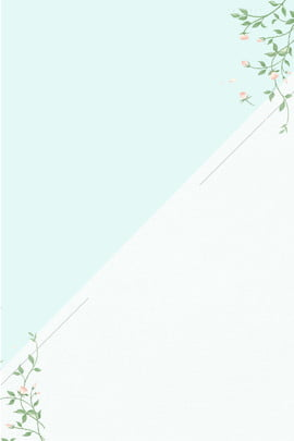 fresh summer simple green summer , Midsummer, Blue, Creative Synthesis Background image