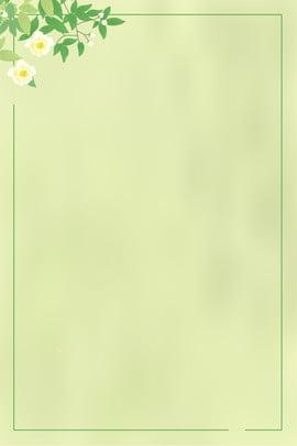 清新夏日分層banner 清新夏日 簡約 綠色 夏日 盛夏 創意合成 , 清新夏日, 簡約, 綠色 背景圖片