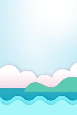 Fresh Summer Simple Summer Midsummer, Blue, Creative Synthesis, Fresh Summer, Background image
