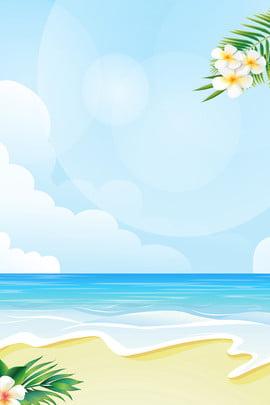 清新夏日分層banner 清新夏日 簡約 夏日 盛夏 藍色 創意合成 清新夏日 簡約 夏日背景圖庫