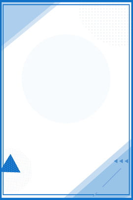清新夏日分層banner 清新夏日 簡約 夏日 盛夏 藍色 創意合成 , 清新夏日分層banner, 清新夏日, 簡約 背景圖片