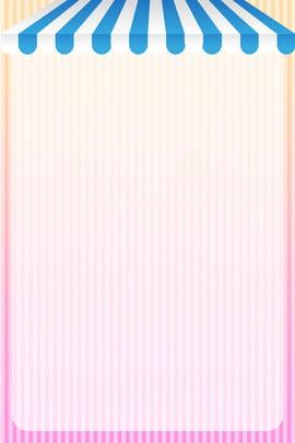 清新夏日分層banner 清新夏日 簡約 夏日 盛夏 粉色 創意合成 清新夏日 簡約 夏日背景圖庫