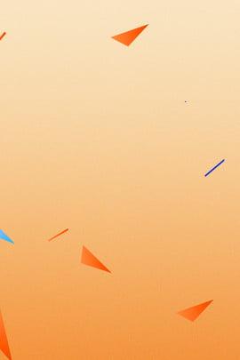 清新夏日分層banner 清新夏日 簡約 夏日 盛夏 夏日 創意合成 清新夏日分層banner 清新夏日 簡約背景圖庫