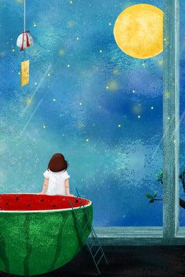 신선한 여름 최고의 한여름 밤 꿈 푸른 수채화 광고 배경 신선한 하계 한여름 밤의 꿈 블루 수채화 , 꿈, 블루, 수채화 배경 이미지
