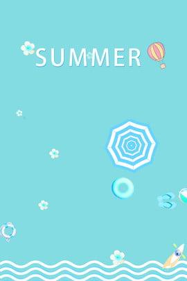 Fundo de verão minimalista fresco Fresco Verão Verão Simples Pétala Flor Poster Fundo De Verão Imagem Do Plano De Fundo
