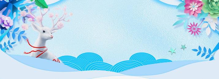 शरद ऋतु की नई पृष्ठभूमि पर ताजा तीन आयामी पेपर कट फूल ताज़ा तीन आयामी कागज, कागज, हवा, आयामी पृष्ठभूमि छवि