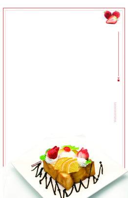fruit cake dessert cake pastry , Strawberry Cake, Birthday Cake, Celebration Cake Background image
